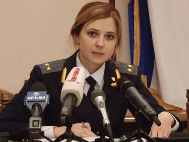 Image: Photo of Chief Crimean prosecutor Natalya Poklonskaya.