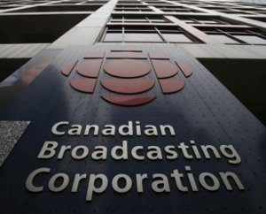 Image: CBC logo on building facade.
