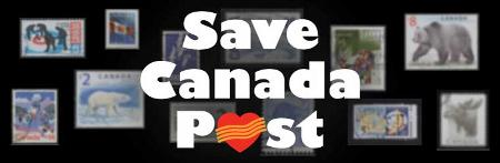 Image: Save Canada Post banner
